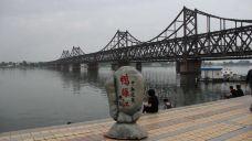 鸭绿江风景名胜区