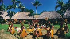 斐济文化中心