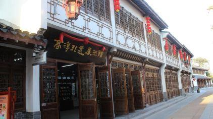 高淳老街 (5)