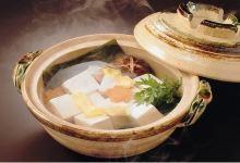箱根美食图片-豆腐料理