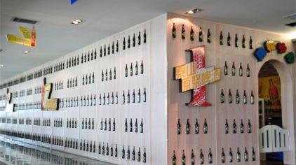 泰山啤酒生肖乐园 (5).jpg