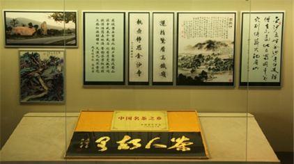 阳羡茶文化博物馆4.jpg