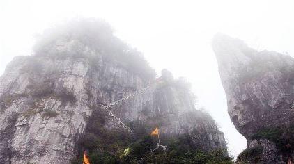 长阳中武当风景区2.jpg