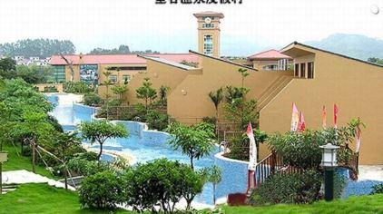 望谷温泉度假村