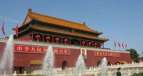 【下单全额立减】【电子导游】北京天安门广场(含景点讲解,线路导航,必玩推荐,不含门票)