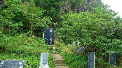 旧州东山石碑林