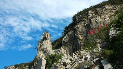 熊耳山国家地质公园1.jpg