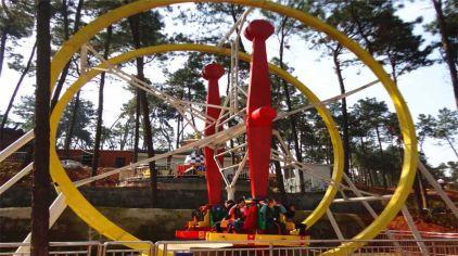 湖南省森林植物园乐林游乐园11.jpg