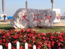辽河老街-营口-liuhong8066