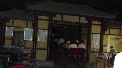 孔子六艺城3.jpg