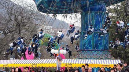 中山公园欢动世界3.jpg