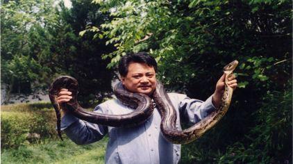 武夷山蛇博园.jpg