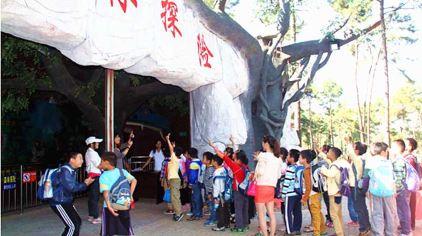 湖南省森林植物园乐林游乐园1.png