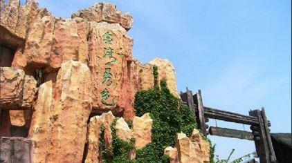 扬州凤凰岛 (11).jpg