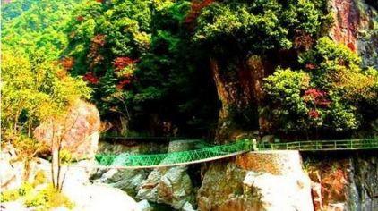 浙东大峡谷2.jpg