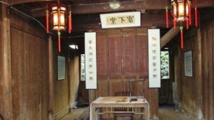 雅寨下堂青少年体验基地 (25).jpg