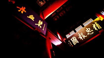 岳王庙6.jpg