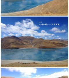 达可游记图文-我的天路之旅——2013冬游西藏16天详细攻略