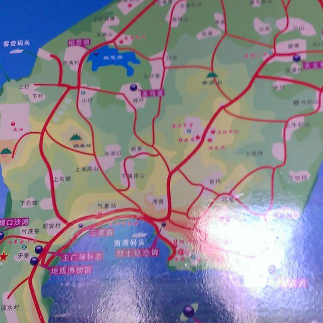 2013国庆北海涠洲岛之旅