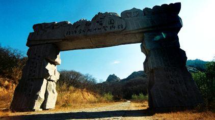 小珠山6.jpg