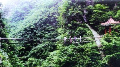 五道峡风景区3.jpg