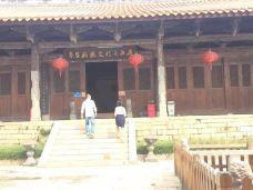 天后宫-泉州-_CFT01****4511741