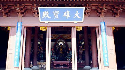 慧因高丽寺2.jpg