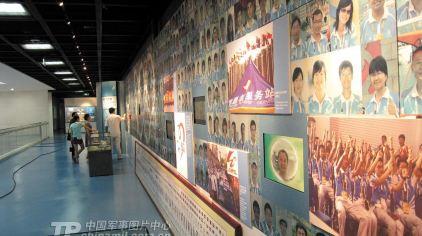 奥帆博物馆3.jpg