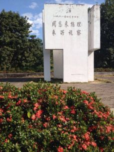 周恩来总理纪念碑-景洪-liuhong8066