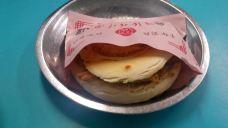 樊家腊汁肉夹馍(西大街店)-西安-M94****08