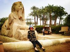 孟菲斯博物馆-开罗-520咪咪头