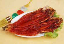 延吉美食图片-明太鱼