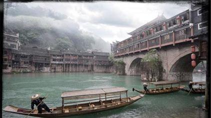 湘西南方长城1.jpg