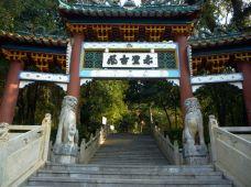 咸宁-1025874