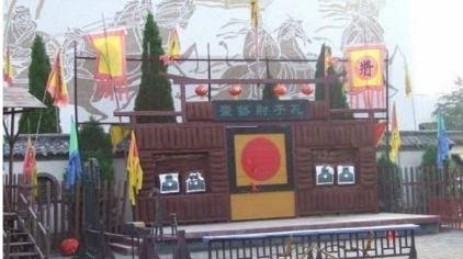 孔子六艺城4.jpg