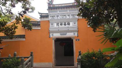 普陀山梅福禅院abc.jpg