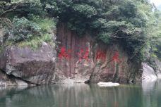 浙东大峡谷-宁海-135****4346