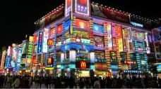 上下九步行街-广州-优雅转身