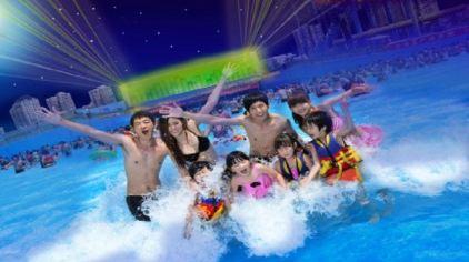 迪比斯欢乐水世界