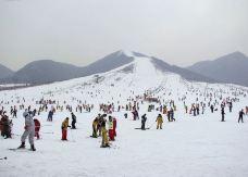 渔阳滑雪场-平谷区-大叔任然