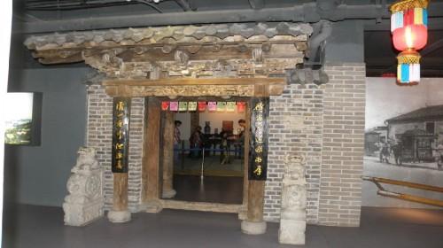 青岛民俗馆