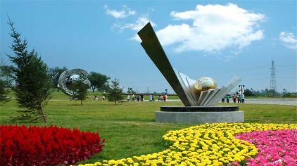 雕塑公园3.jpg