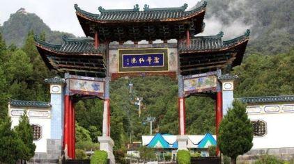云峰山 (1).jpg