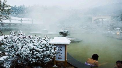三江森林温泉14.jpg