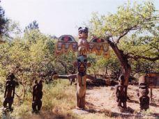 原始部落游乐园-怀柔区-小惑哥nomad