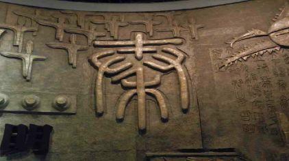 陜西歷史博物館10-inpainted.jpg