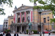 挪威国家剧院-奥斯陆-贪吃大脸猫