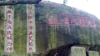 九侯山 (1).jpg