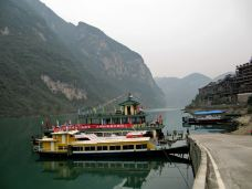 龚滩古镇-重庆-烟雨山水
