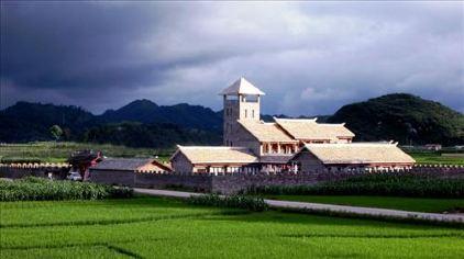 云峰屯堡文化博物馆